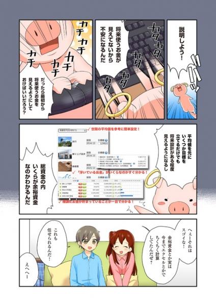 img_comic16.jpg
