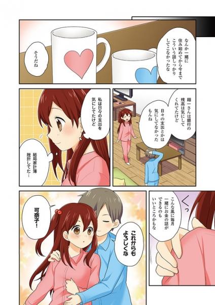 img_comic18.jpg