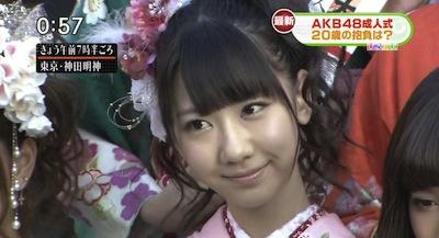 yuki120109_6.jpg