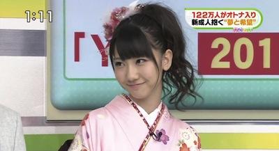 yuki120109_7.jpg