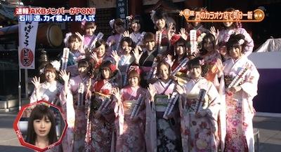 yuki120109_pon.jpg