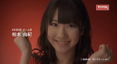 yuki_wonda120306_3.jpg