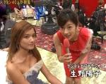 ローラ セクシー 胸チラ おっぱいの谷間 生野陽子 フジテレビ 女子アナウンサー 前屈み 地上波キャプチャー 高画質エロかわいい画像2