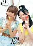 豊崎愛生 寿美菜子 セクシー カメラ目線 笑顔 声優アイドルスフィア 高画質エロかわいい画像22