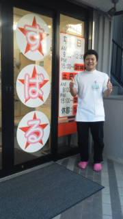kanbe-sensei