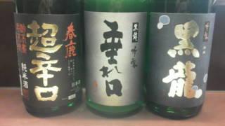 hihonshu-3