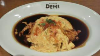 omu-rise