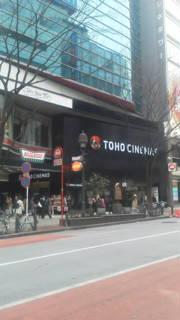 TOHO CINEMA