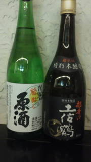 shikoku-nihonshu