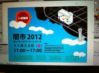 fc2blog_20121031123910246.jpg