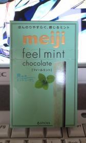 feel mint