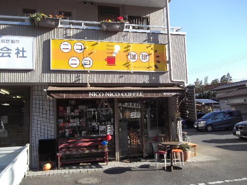 新作個展 りゅうしゃま展 127