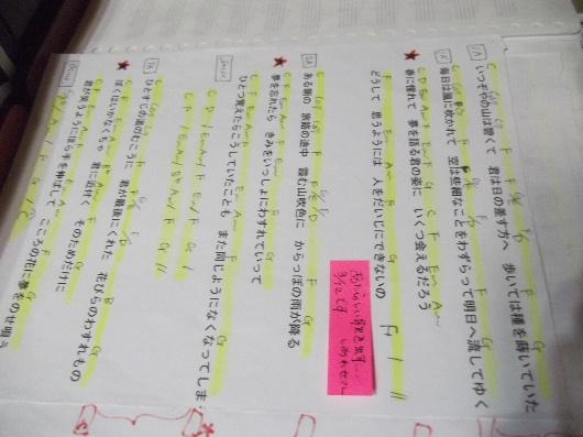 新作個展 りゅうしゃま展 134