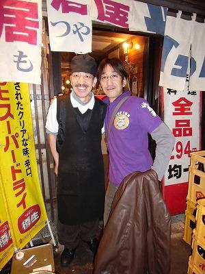ハッタギ山のおじちゃん。東京で居酒屋やってます。