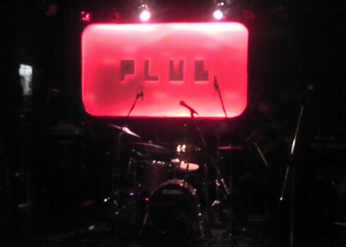 バンドハウス