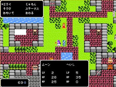 gamegamen.jpg