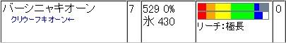 2011y10m27d_005821713.jpg