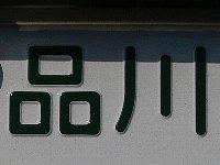 P1200996-0.jpg