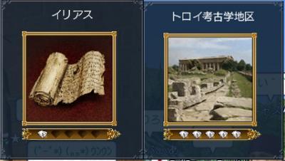 091711 考古学