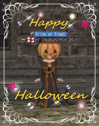 102411 Halloween