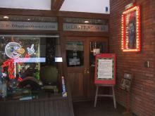 tomenosuke