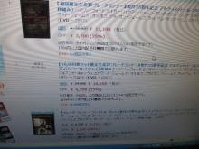 amzon jp