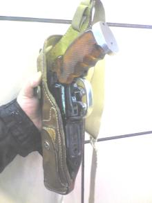 with holster