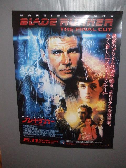 bd poster