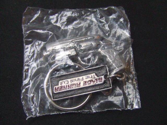 blaster keychain