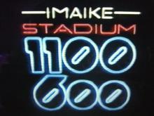 1100 600