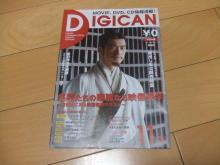 digican