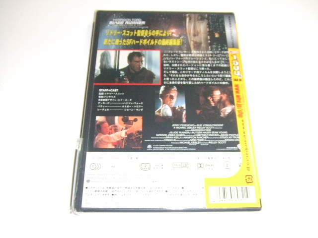 ALL THAT BLADE RUNNER-dvd