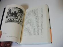 ALL THAT BLADE RUNNER     by NYzeki-hayakawa