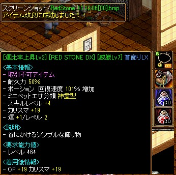 RedStone 11.12.06[01] (2)