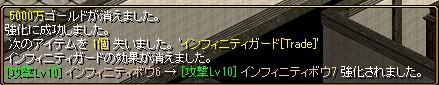 RedStone 11.12.01[00] (2)