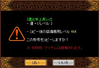 RedStone 11.12.06[00] (2)