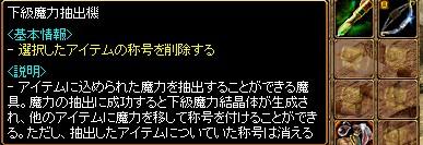 RedStone 11.11.27[00] (2)
