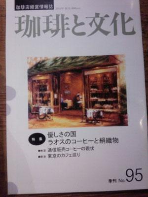 coffeebunka1.jpg