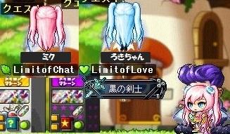エンジェ20131203③