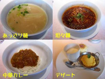 wakiya デザート