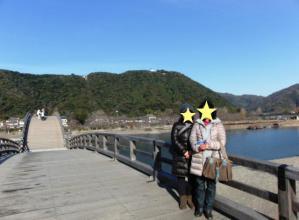 ビミョーにピンボケ 錦帯橋