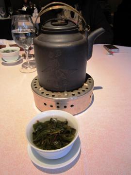 wakiya お茶