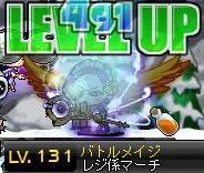 9・18RBM131LV
