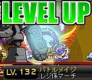 9・23RBM132LV