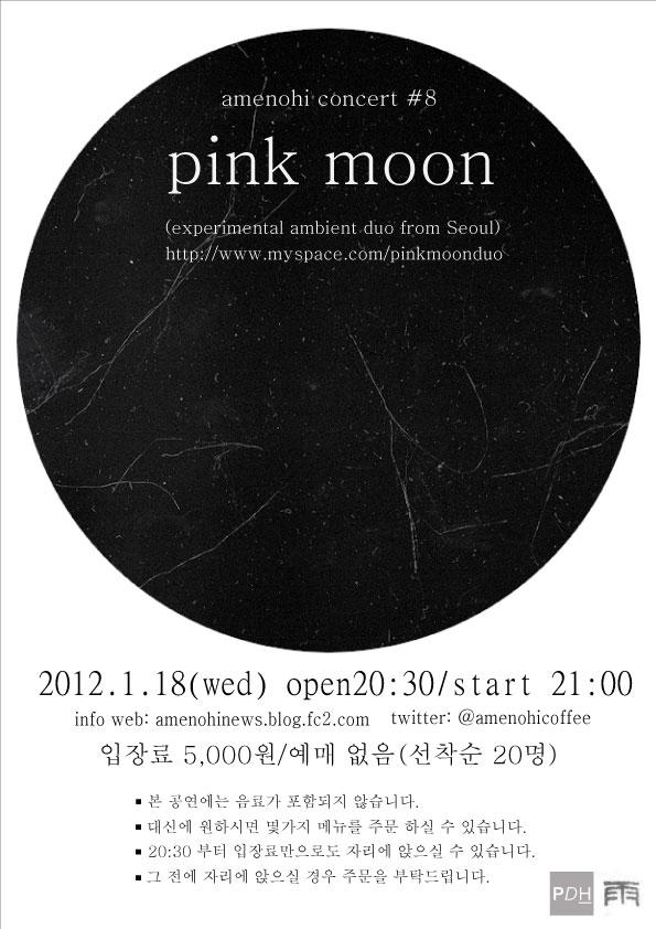 pinkmoon01-2.jpg