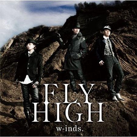 FLY HIGH A