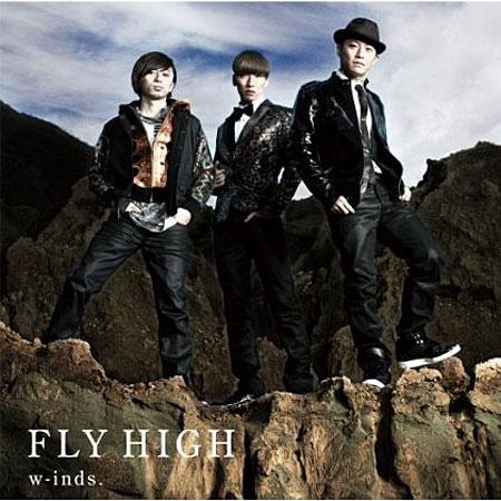 FLY HIGH B