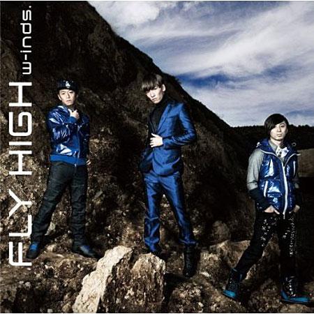 FLY HIGH C