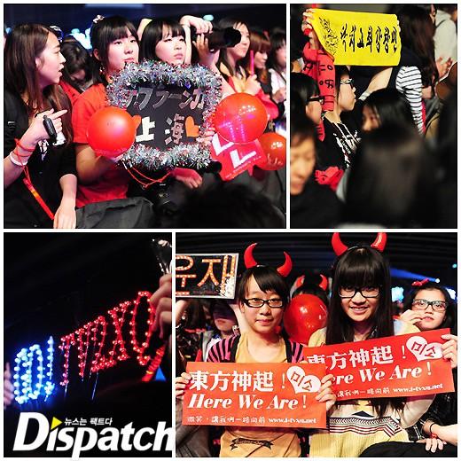 香港ディスパッチサジン9