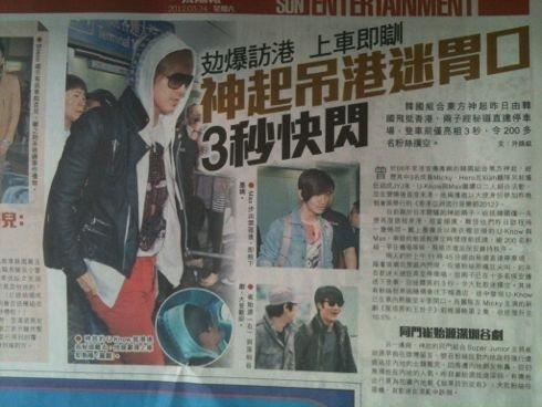 香港新聞記事
